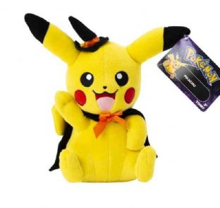 Pokemon Halloween Pikachu 20cm Plush